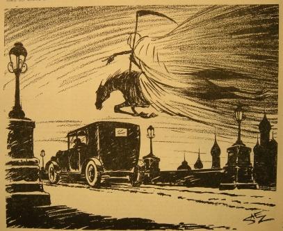 El Español, 1943